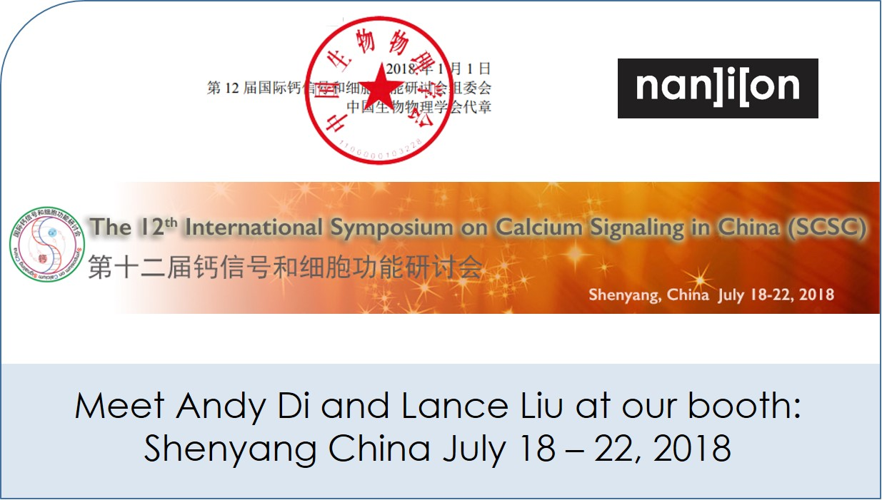 180718 event image Calcium Signalling China