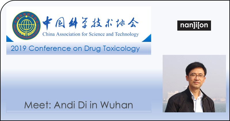 190622 Event image Conference on Drug Wuhan China