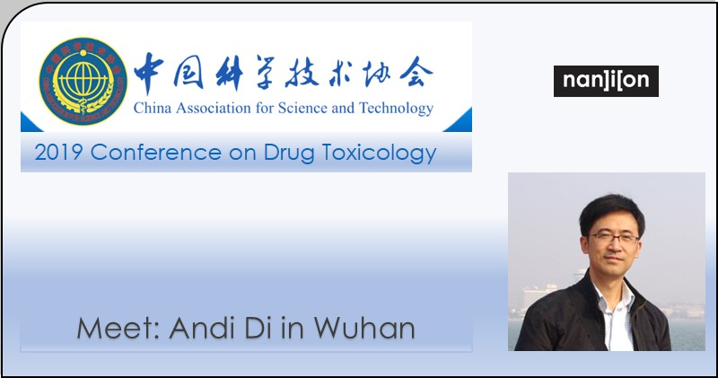 190622 Event image Conference on Drug Wuhan China 2